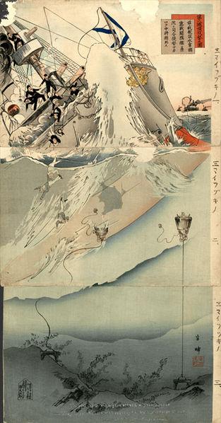 """Sinking of the Petropavlovsk,"" by Yamada Hampo, 1904."