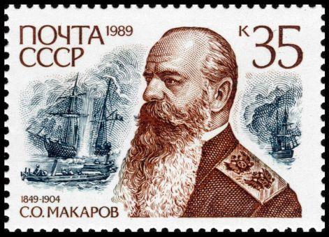 Soviet-era stamp of Makarov.