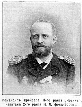 """Von Essen, one of the two commanders of the """"Novik."""""""
