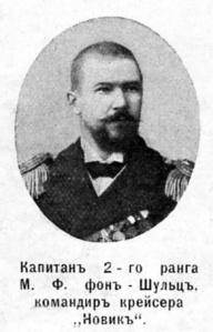 "Schultz, commander of the ""Novik."""