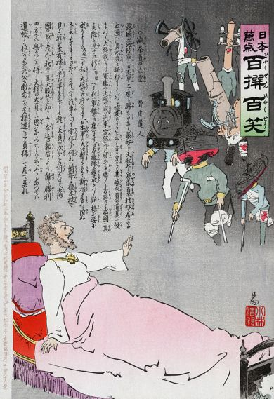 Cartoon of Tsar Nikolas awaking from nightmare of his defeated forces returning. Artist Kobayashi Kiyochika.