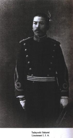 Lt. Tadayoshi Sakurai.