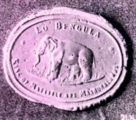 This was the seal Lobengula used to indicate his approval of concessions and treaties. It was made for him in England. documents and