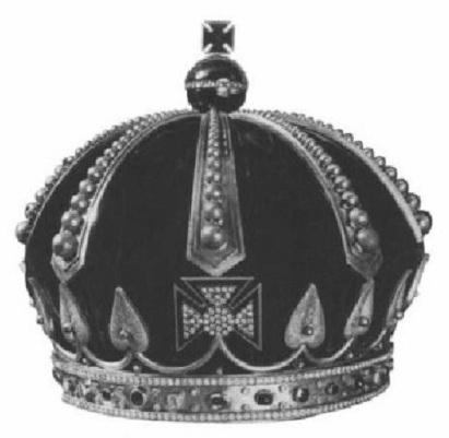 The crown of Kalakaua.
