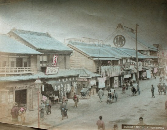 Yokohama street scene, c. 1880. No attribution given.
