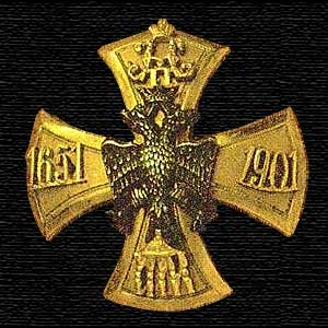 Badge of Sumsky Hussars commemorating its 250th anniversary.